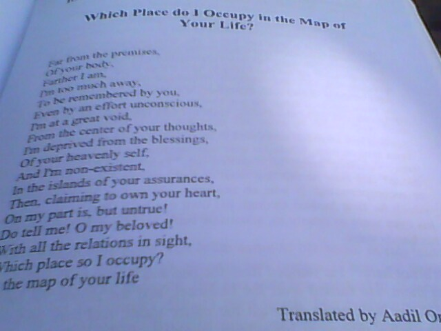 Translated poetry – A journal of myself and the world around me